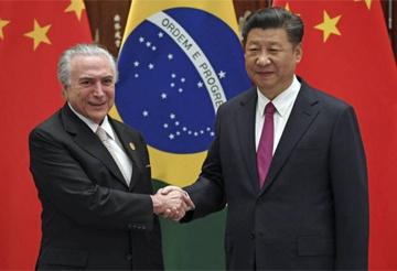 INTERESSES CHINESES NO BRASIL
